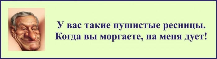 1349985052_1349942567_kzh_00001-18[1]