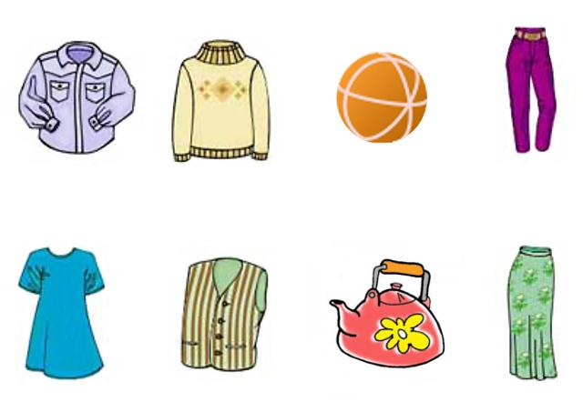 Игра детская одежда