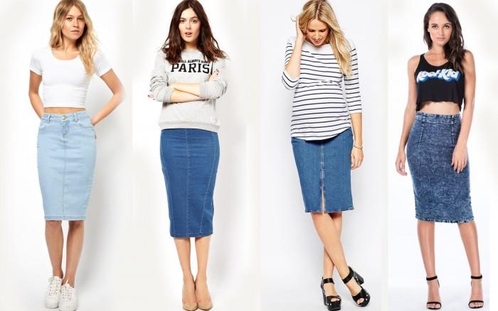 Облегающие юбки до колен с чем носить