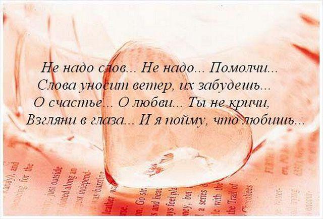 Статусы про любовь новые короткие
