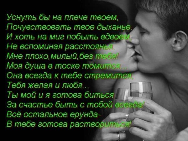 bolshaya-erotika-video