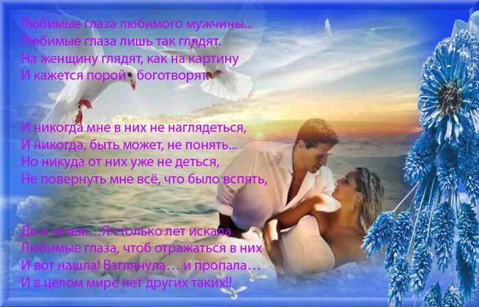 С днем романтики стихи