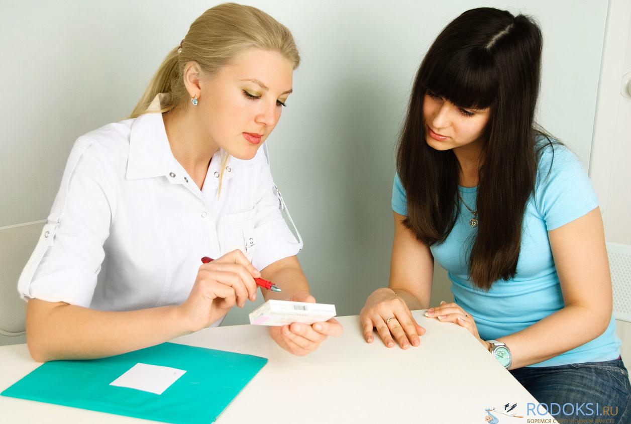 Студенты гинекологи осматривают женщину 1 фотография