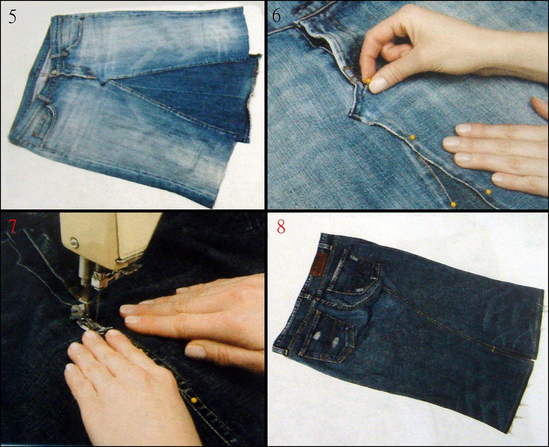 Как сшить из старых джинсов своими руками мастер класс