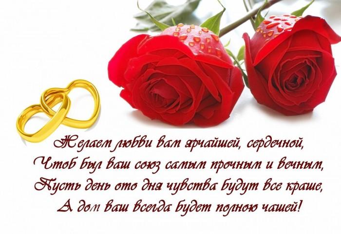 Прикольные слова поздравления на свадьбу подруге 105