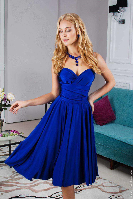Купить Недорого Платье Трансформер
