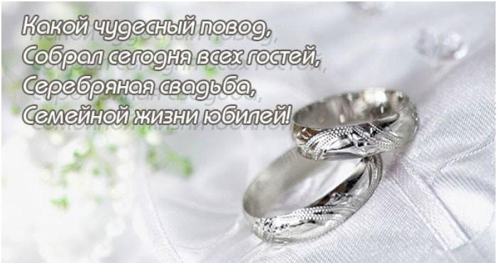 Аудио поздравления с днем рождения ющенко