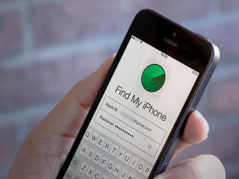 Найти телефон по imei скачать программу