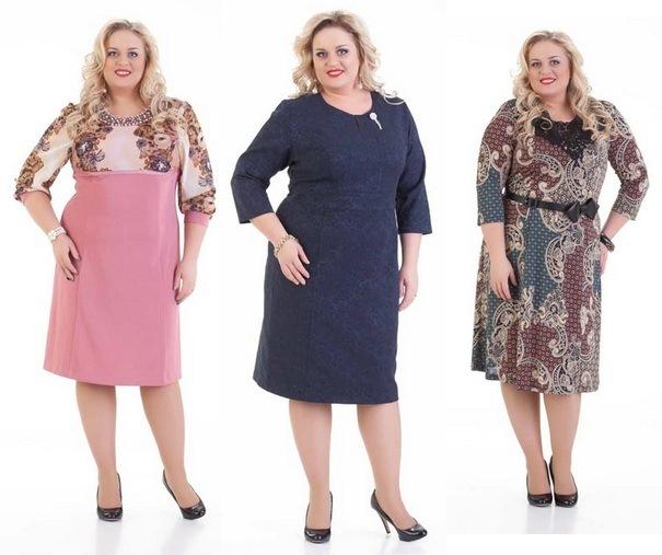 Розовые платья полным женщинам