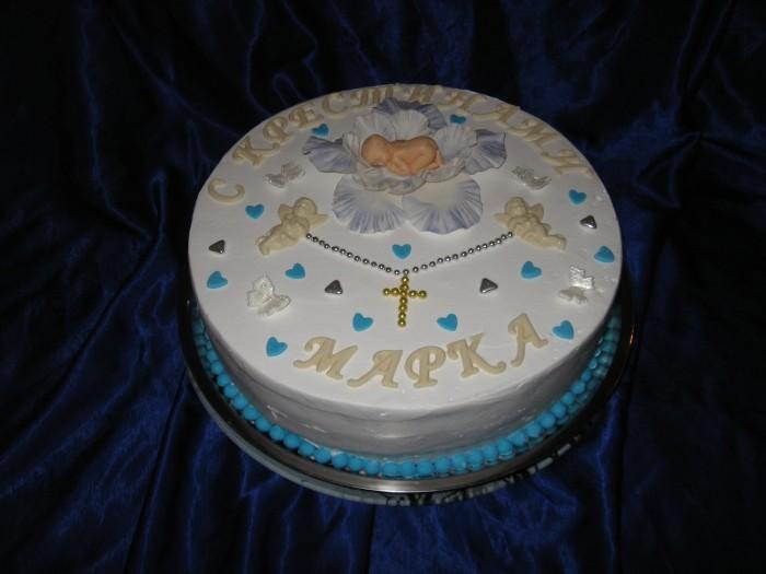 Торт на крестины с именем и символикой