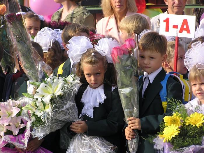 Поздравление с 1 сентября первоклассникам, ученикам, учителям, коллегам, родителям в стихах и прозе