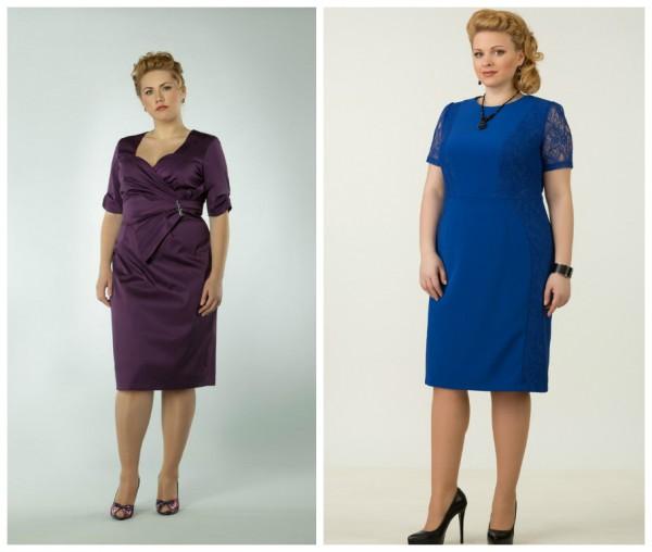 Купить нарядное платье для женщины 50