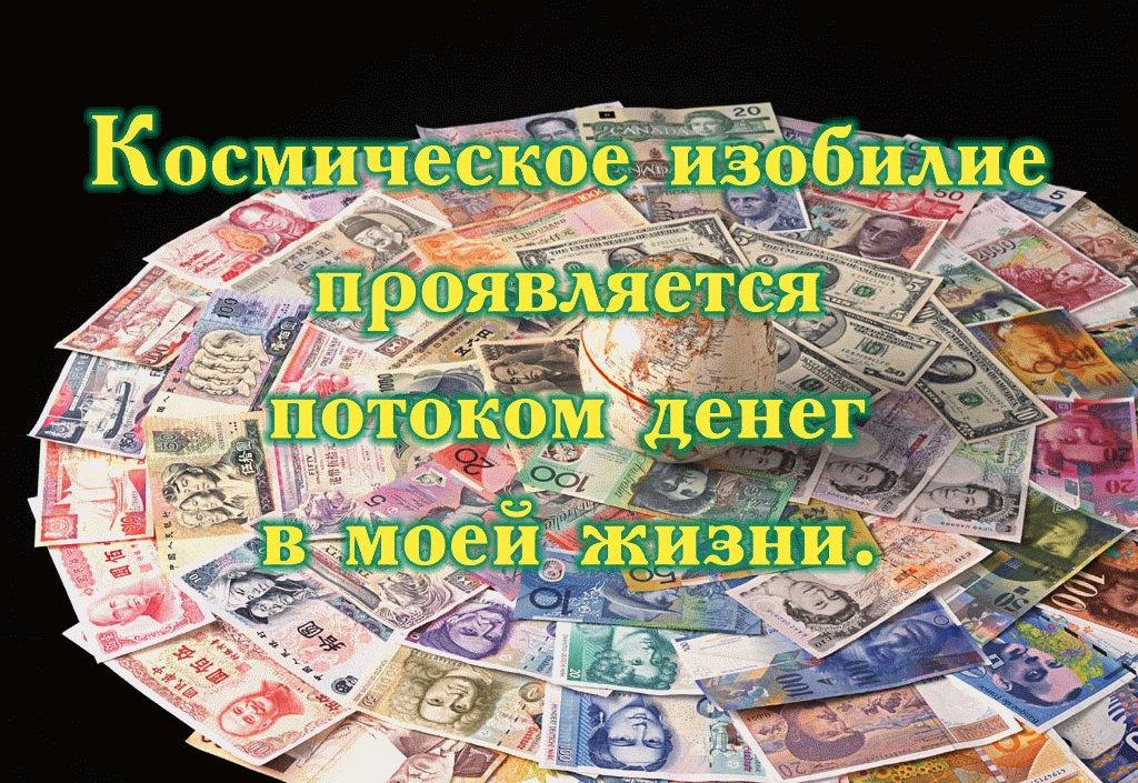 Как сделать кошелек в paypal