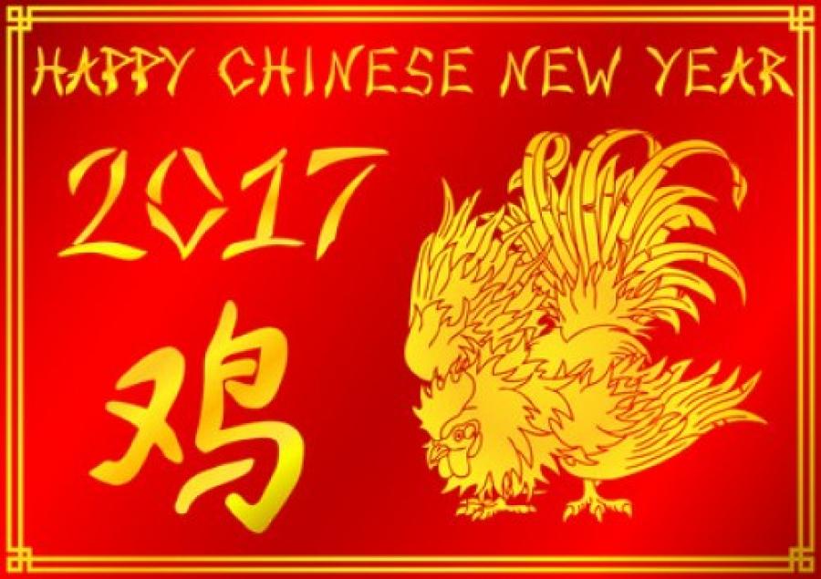 Картинки по запросу с новым годом огненного петуха картинки