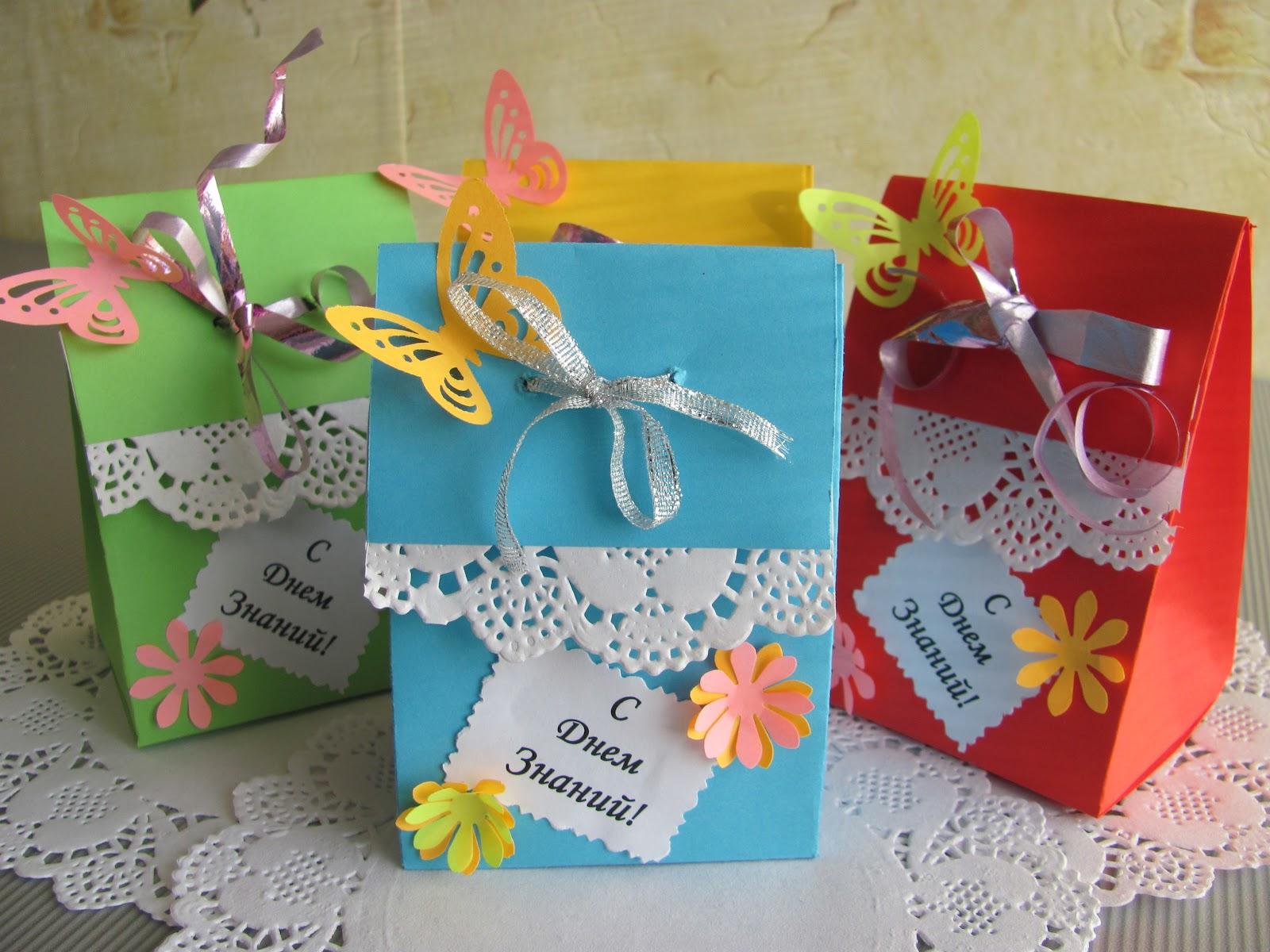 Подарки своими руками детям на 1 сентября в школе