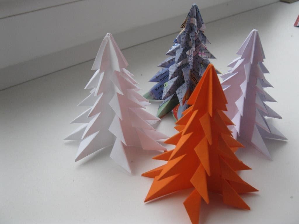Игрушка для елки своими руками из бумаги