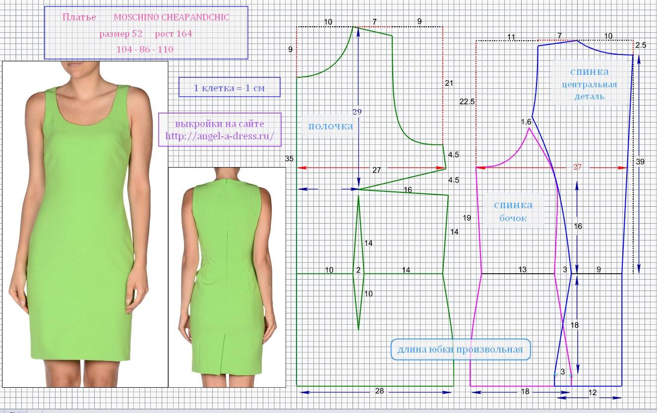 Как сшить платье 58 размера своими руками 36