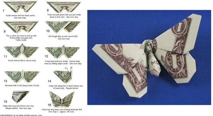 Денежная оригами схема