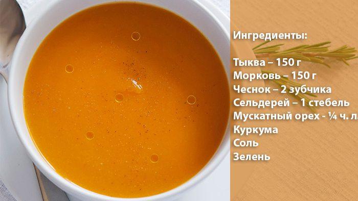 Даже если вы себя не считаете себя сыроедом или вегетарианцем, этот суп вам обязательно нужно попробовать