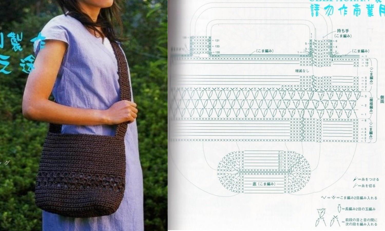 Вязаные сумки крючком через плечо со схемами