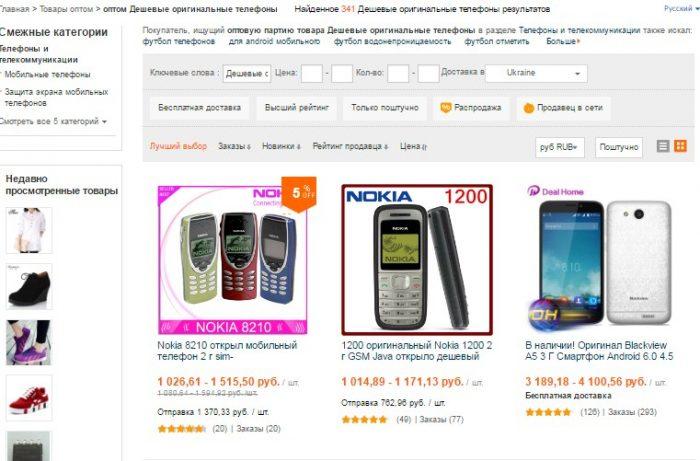 Купить Дешевый Смартфон