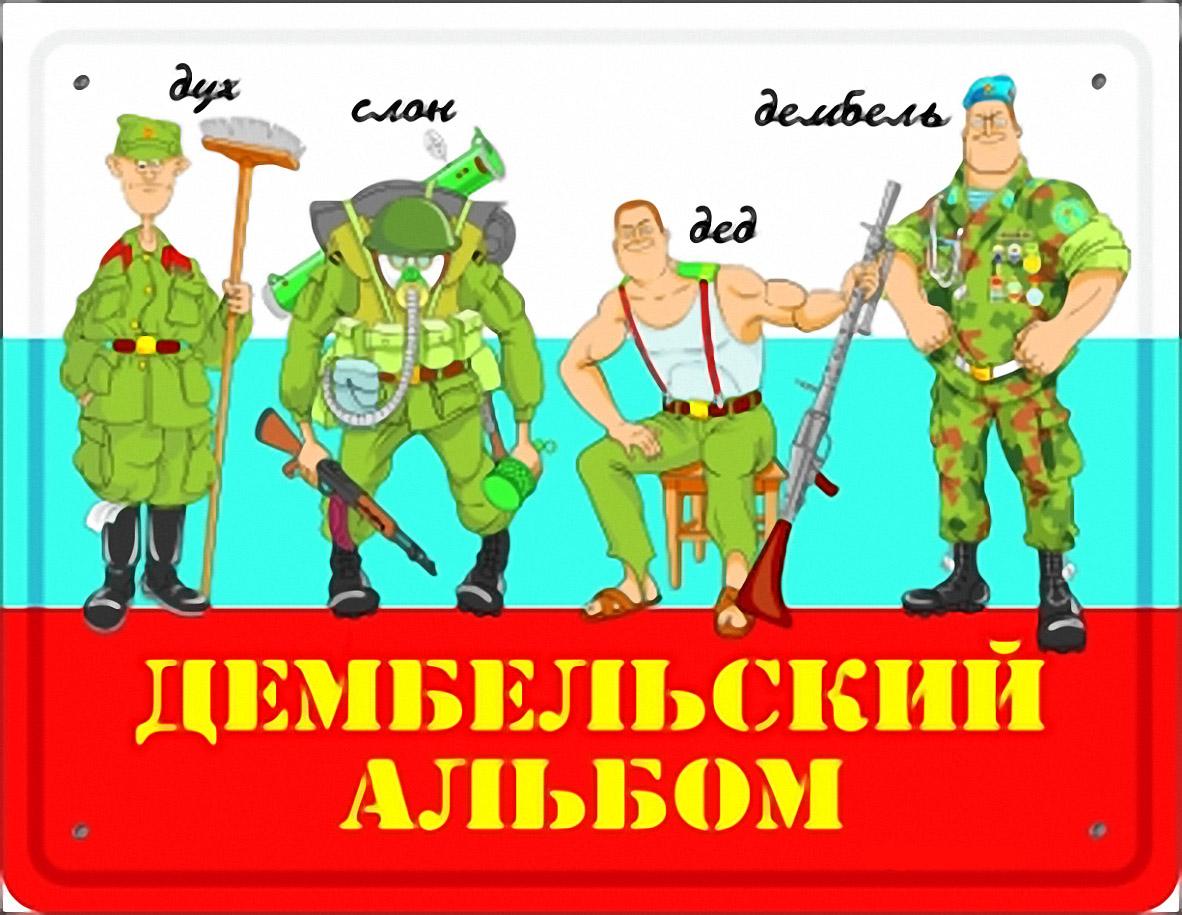 Красивые открытки про армию 23