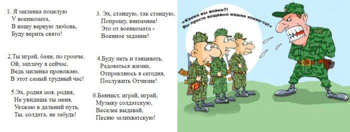 Поздравление на проводины в армию фото 472