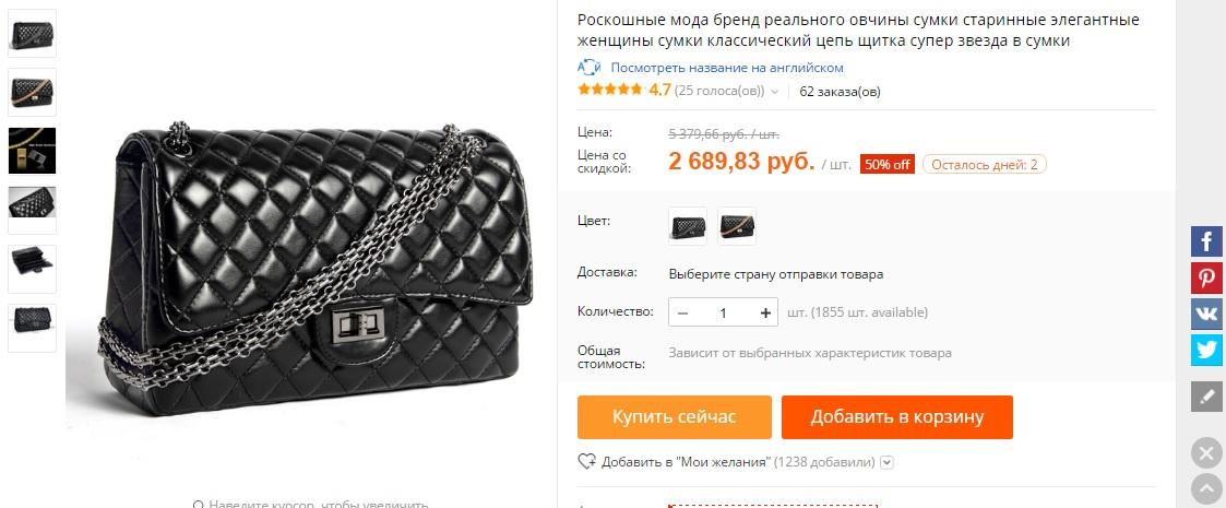 Ссылки на таобао бренды сумок