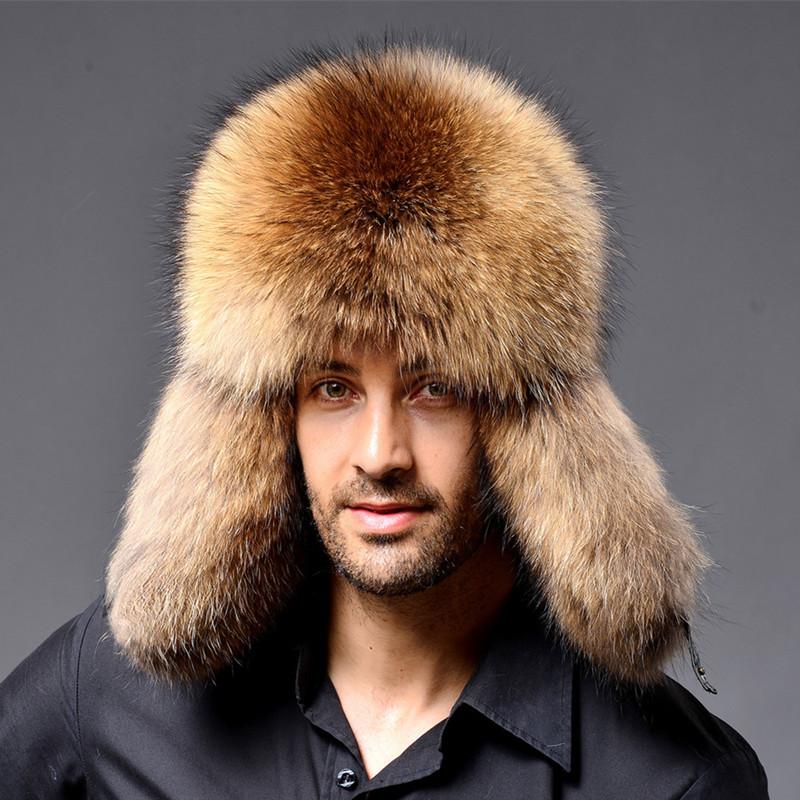 Меховые мужские шапки