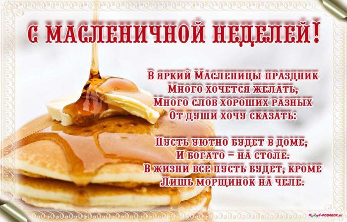 Вышивка бисером иконы православные 96
