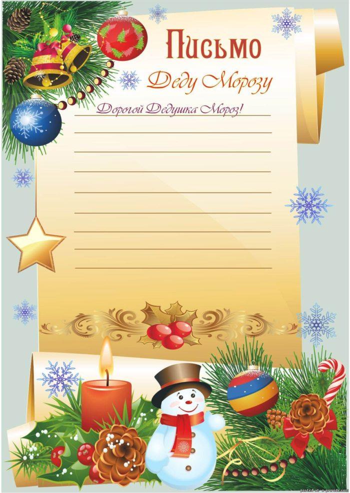 образец оформления конверта заказного письма