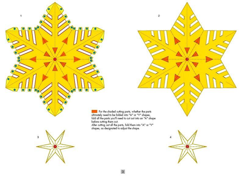 Звезда снежинка своими руками