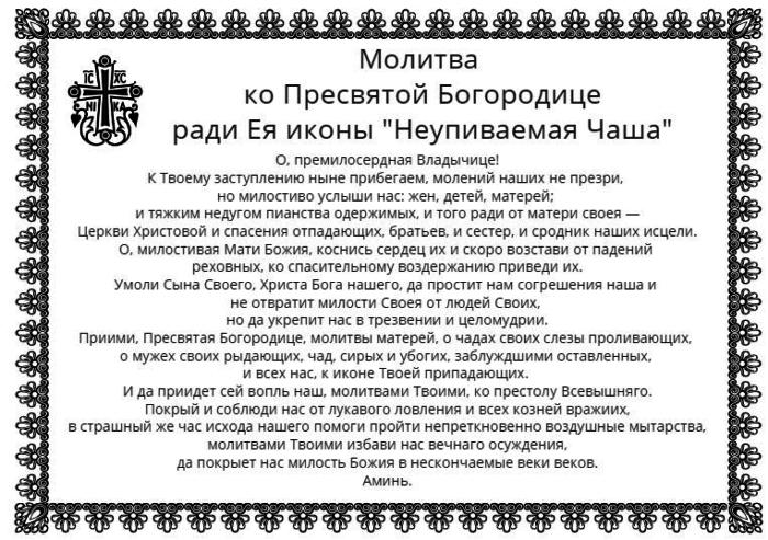 статистика алкоголизма в россии 2011