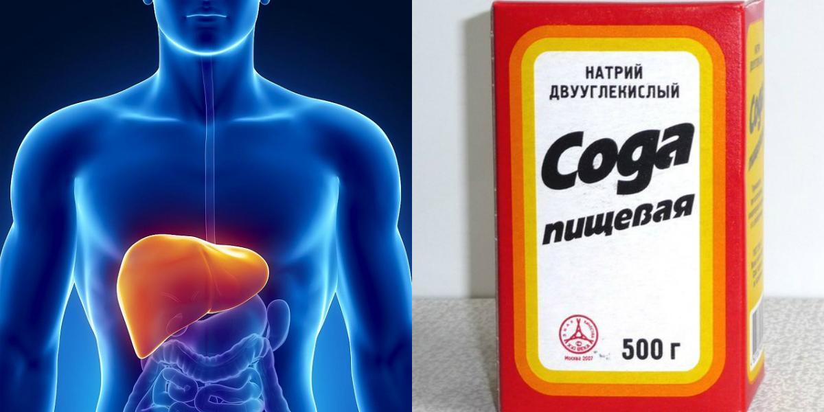 Как лечить предстательную железу пищевой содой