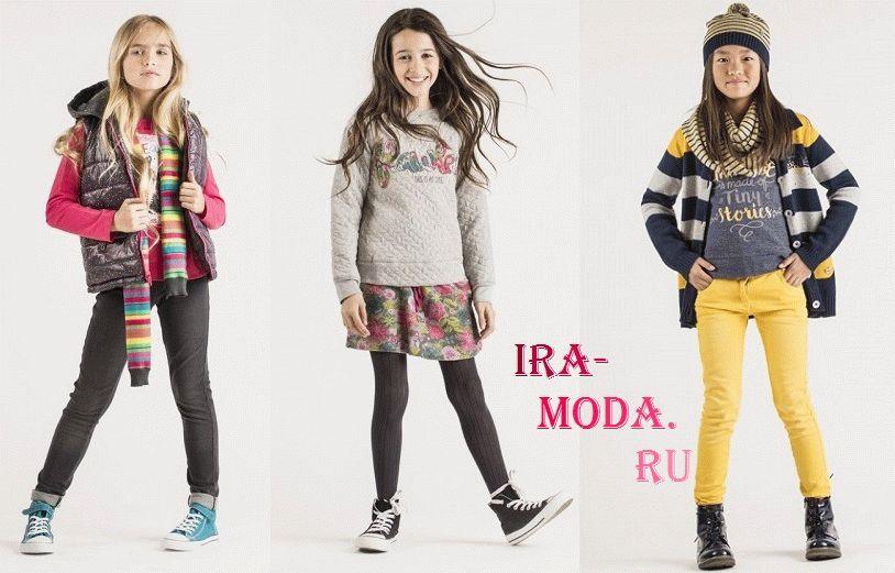 Как одеваться подростку девочке в 2018 году
