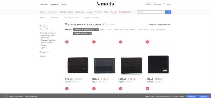 8d349256d7f4 Распродажа брендовых кожаных сумок, женских и мужских, в интернет ...