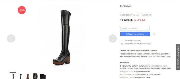 ab6a74869ade Распродажа женской и мужской брендовой кожаной обуви в интернет ...