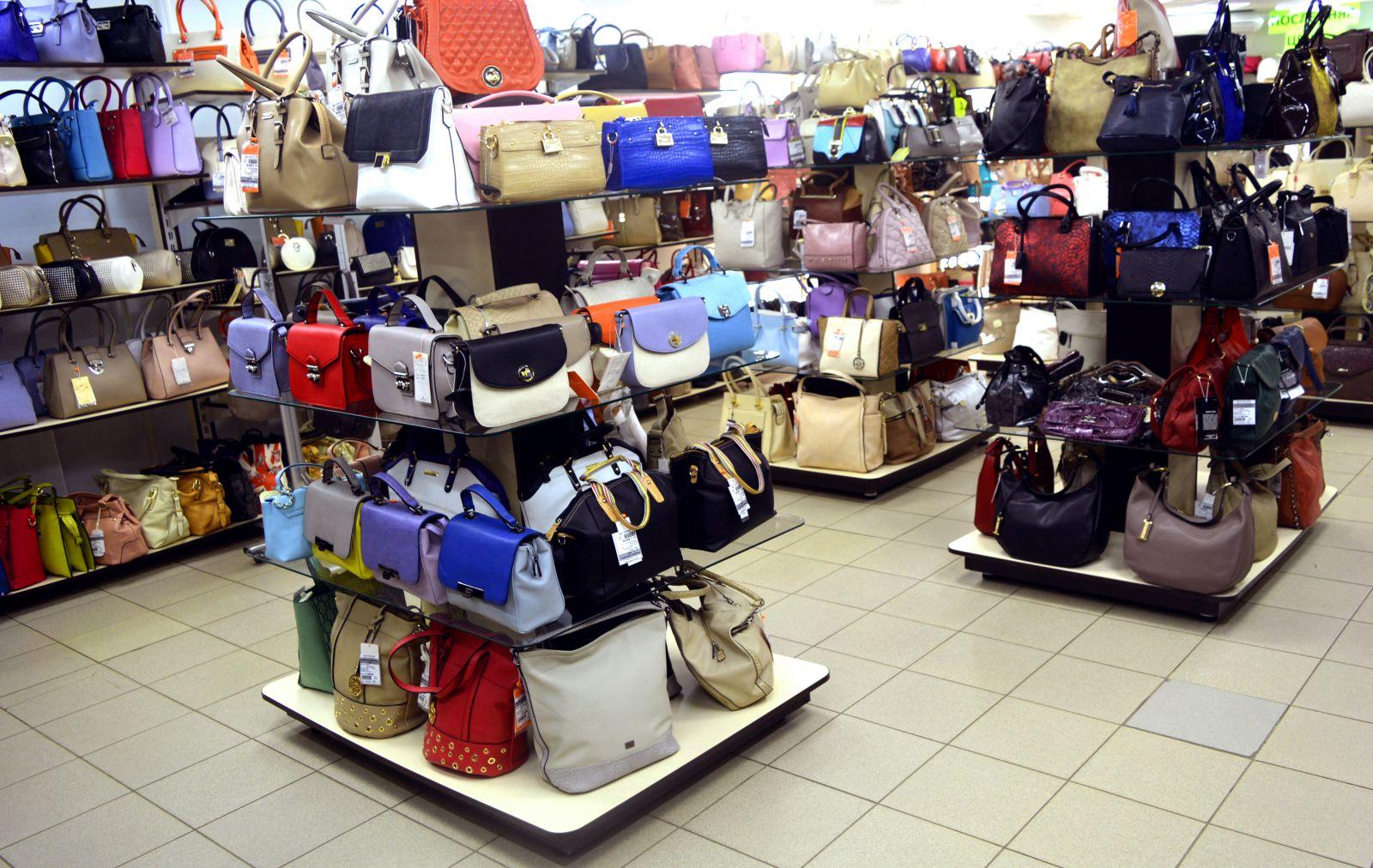 Интернет магазин женской одежды, обуви, сумок и
