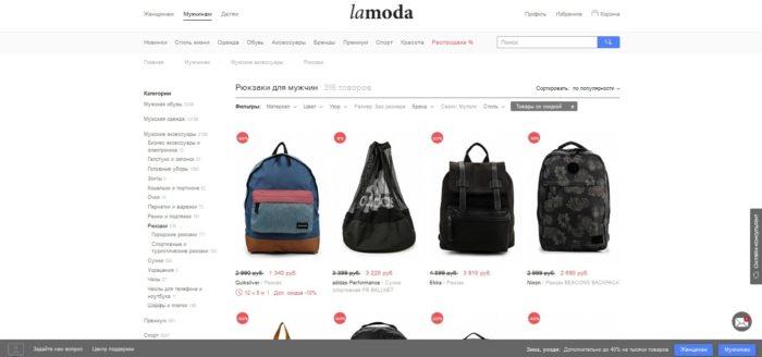Распродажа брендовых кожаных сумок, женских и мужских, в интернет ... 402874fe3c8