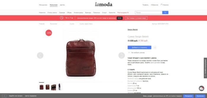0abd23d432d8 Распродажа брендовых кожаных сумок, женских и мужских, в интернет ...