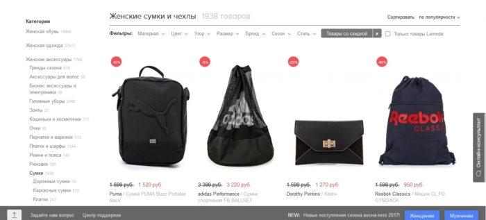 0f70ff598504 Распродажа брендовых кожаных сумок, женских и мужских, в интернет ...