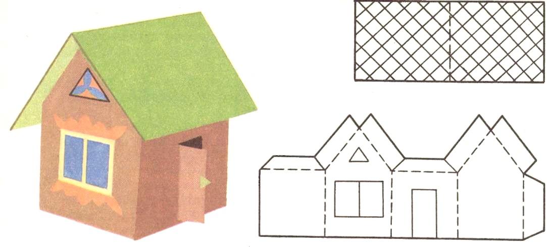 Как сделать дом из бумаги своими руками макет