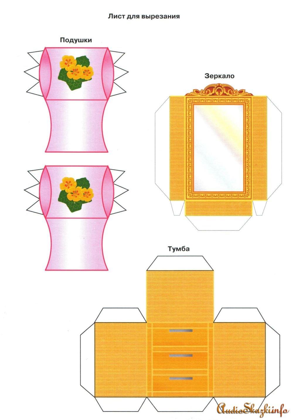 Как сделать для барби унитаз из бумаги