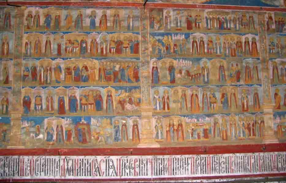 Армянские святцы