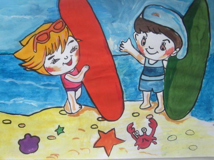 картинки как я провел лето детские