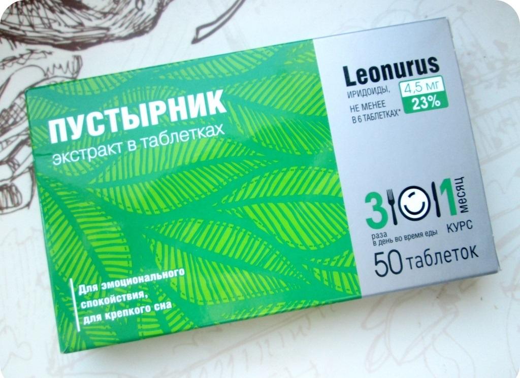 Пустырник инструкция по применению таблетки