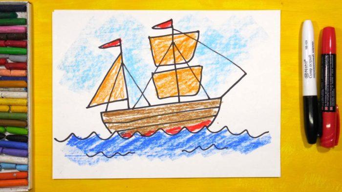 Как нарисовать корабль?