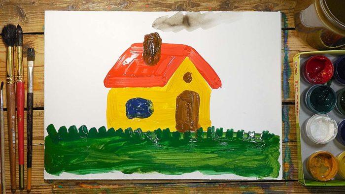 Дом - рисунок ребенка красками