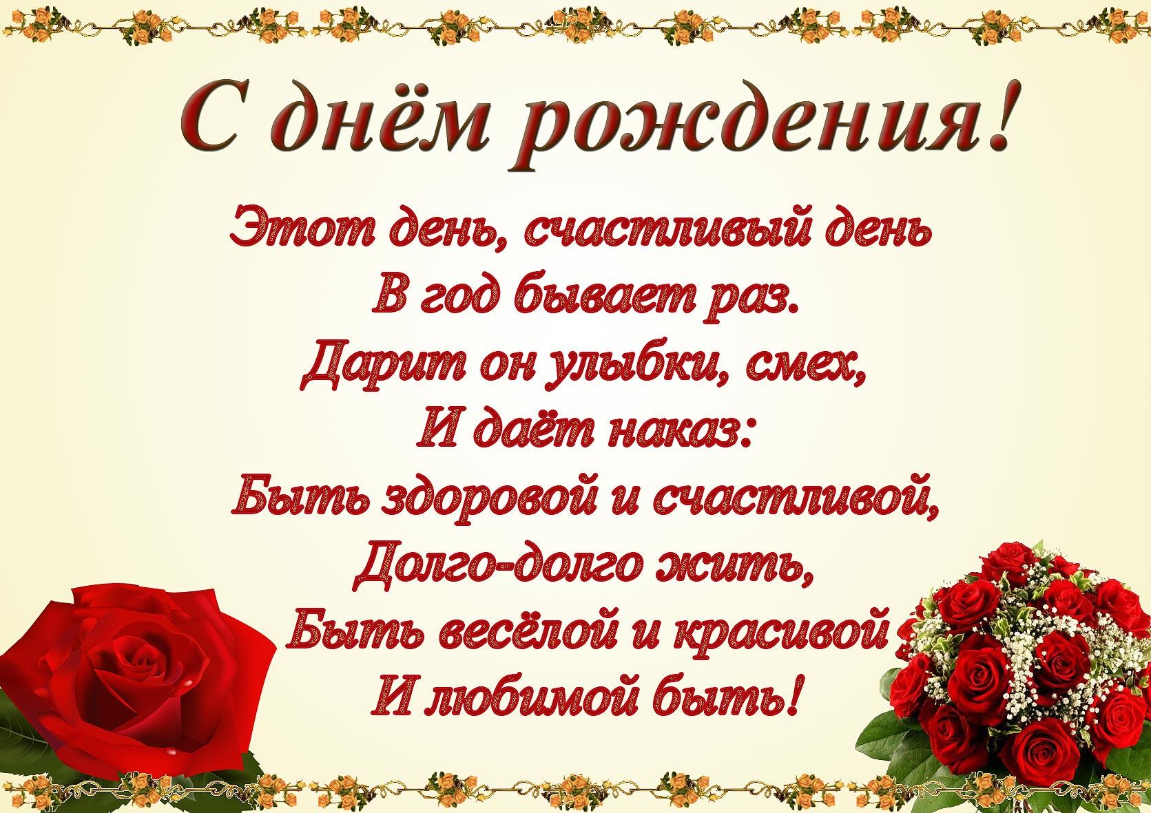 Список цветов с переводом