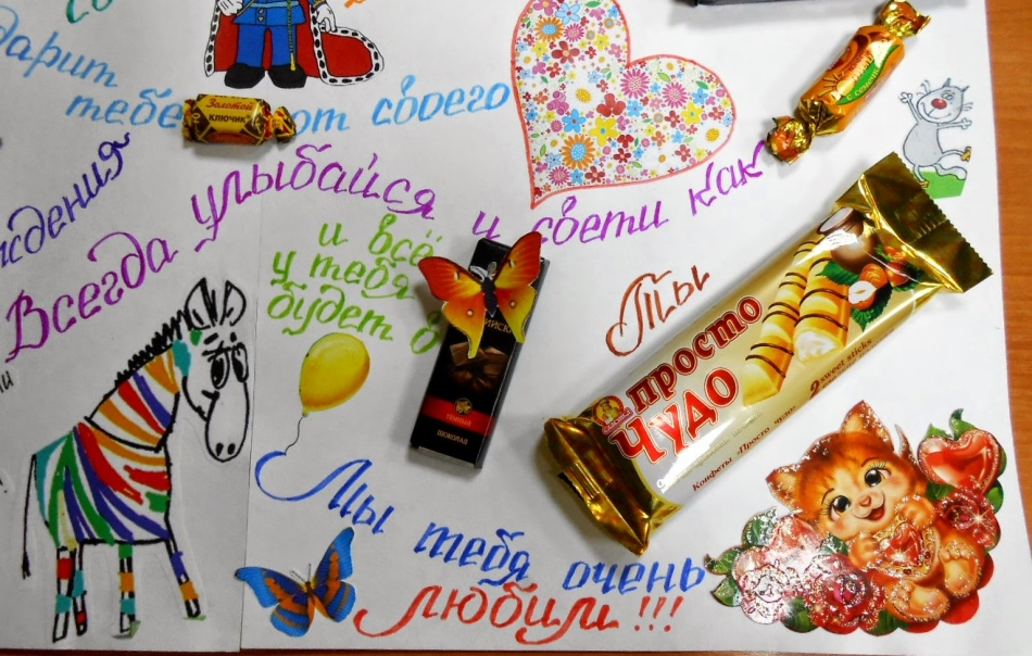 Поздравление конфетами с днем рождения